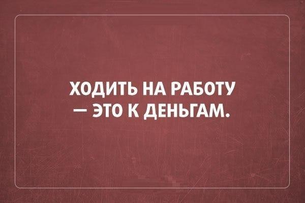http://cs623422.vk.me/v623422098/29f5b/EXaSyCvJJnY.jpg