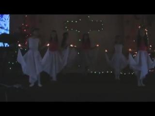 Танец cо свечами на Рождество.wmv