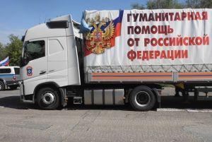 27-й гуманитарный конвой доставил на Донбасс свыше 700 тонн продовольствия