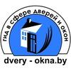 Интернет-портал DVERY-OKNA.BY