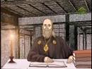 Мульткалендарь - 16 февраля - Святой Равноапостольный Николай, архиепископ Японский