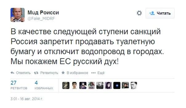 """""""Роснефть"""" не смогла купить бизнес у американского банка - Цензор.НЕТ 6603"""
