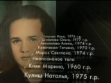 Честный детектив. Маска смерти Сергей Ткач