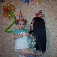 Елена Булычёва