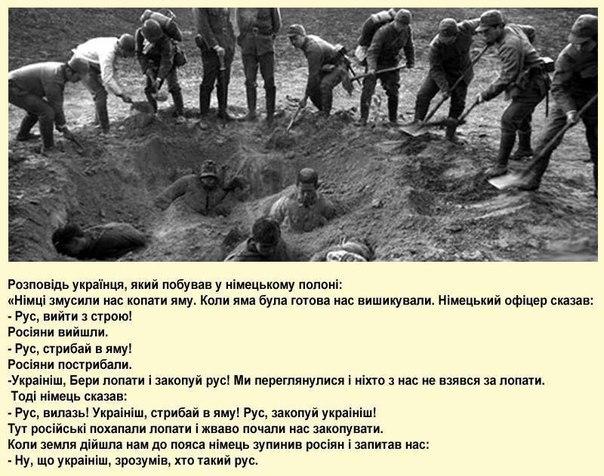 После запрета Меджлиса в оккупированном Крыму под репрессии могут попасть около 2,5 тыс. человек, - Смедляев - Цензор.НЕТ 1873