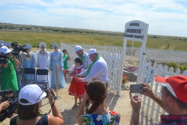 Торжественное (официальное)  открытие родника «Белый Ключ – Акбулак»