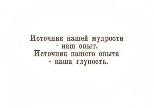 http://cs623422.vk.me/v623422835/1a777/PTWwGBOSmrg.jpg