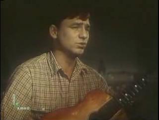 Николай Рыбников - песня из к/ф Девушка без адреса - Душа