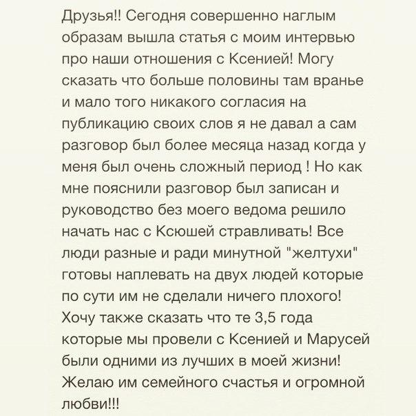 Михаил Терёхин. - Страница 4 Mztf3ZrM-VA