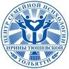 Центр семейной психологии Ирины Тюшевской