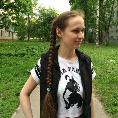 Арина Гончар