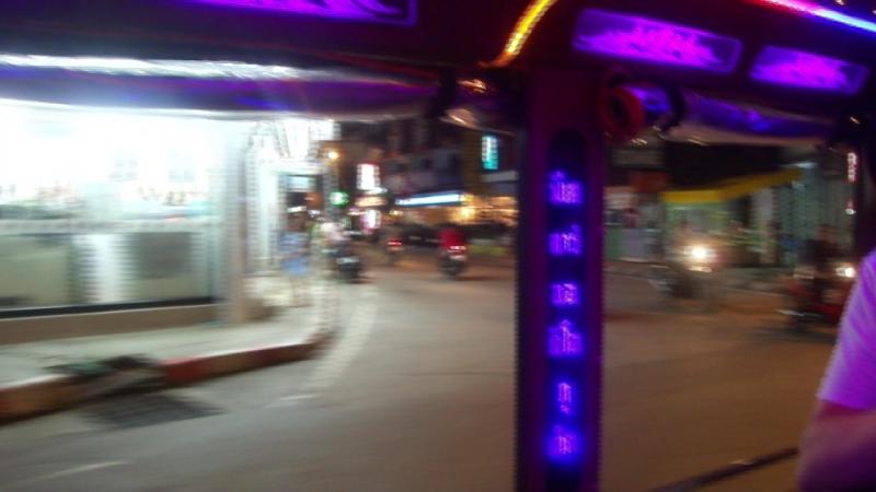 Едем в Патонг.Таиланд