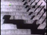 Соло для трубы. Эдди Рознер (Семён Щеглов) Беларусь,1996