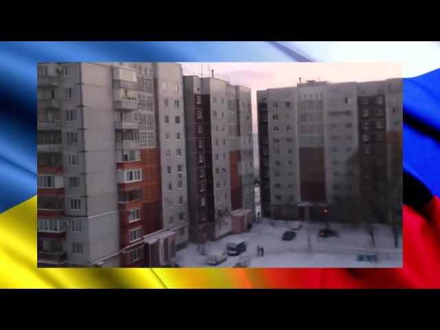 Град ополченцев стреляет из жилого квартала Донецка и девочке это нравится!