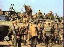 Первая чеченская на войне, как на войне 2 часть