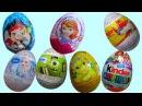 Дисней яйца сюрприз распаковка Феи София Холодное Сердце Летачки Disney surprise eggs unboxing