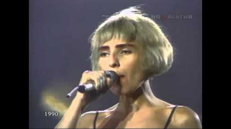 Жанна Агузарова - Ступень к Парнасу 1990