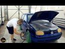 Volkswagen Golf4 black matte and white by | Инструкция по покраске автомобиля в Plasti Dip