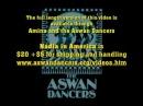 Nadia Hamdi performs with shamadan 1995, Aswan Dancers, Gilded Serpent