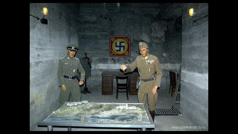 Нацистский бункер музей восковых фигур (будапешт,венгрия) - .