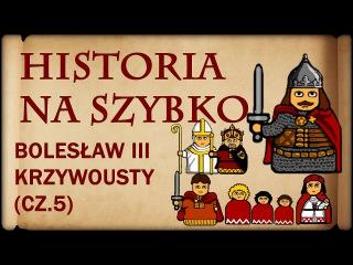 Historia Na Szybko - Bolesław III Krzywousty cz.5 (Historia Polski 20) (1130-1138)