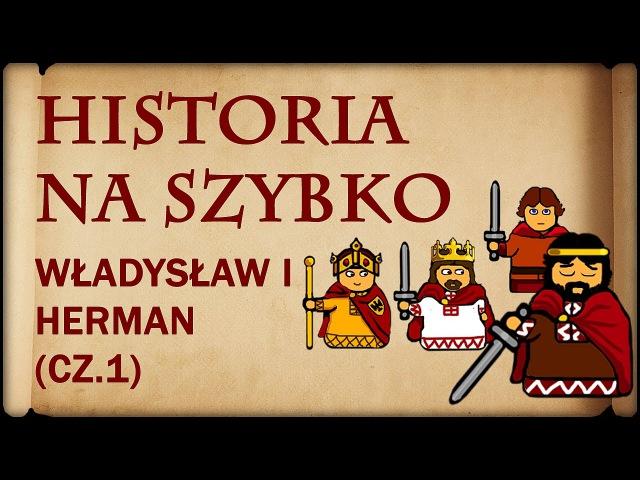 Historia Na Szybko - Władysław I Herman cz.1 (Historia Polski 14) (1082-1088)