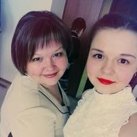 Надежда Сугакова