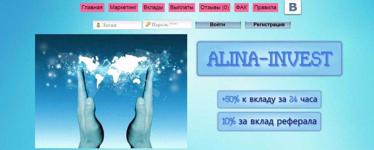 Alina Invest