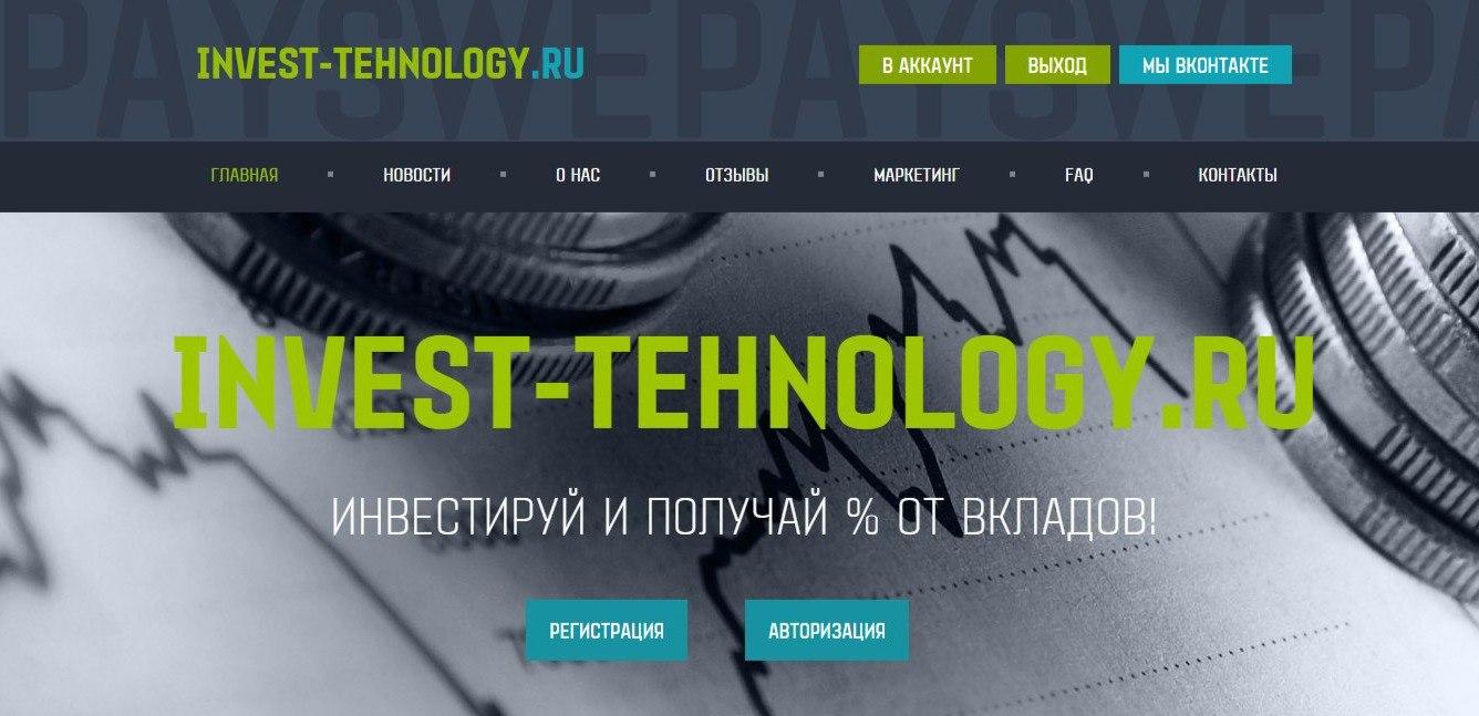 Invest Tehnology
