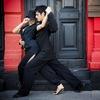 Аргентинское Танго - открытый урок 27 октября