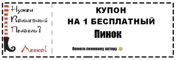 https://pp.vk.me/c623423/v623423297/302b0/JL4h9ZGJxQ0.jpg