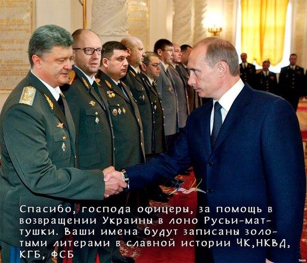 Сейчас российских танков на Донбассе больше, чем в Германии и Великобритании вместе взятых, - Марчук - Цензор.НЕТ 4908