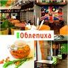 Кафе «Облепиха» | Казань | 500-51-62