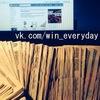 WIN EVERYDAY BETS - АНАЛИТИКА|ИНСАЙДЫ|ВКЛАДЫ $$$