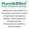 Фармбиомедсервис - ветпрепараты и СЗР