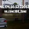 JDS Zone | MTA 1.4 | IP:46.174.50.52:22053