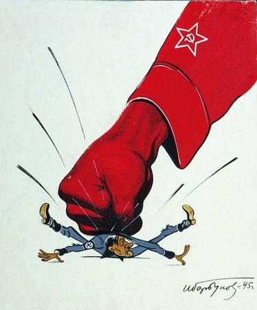 Афиша Тамбов 8 мая - Гитлер капут! Победная вечеринка в ДК.