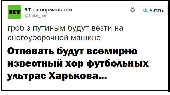 МИД приветствует продление миссии ОБСЕ на Донбассе, - заявление - Цензор.НЕТ 1075