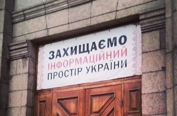 директором «ММДС-Украина»