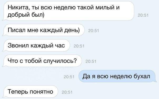 Климкин: Я лично раз 150 посылали ноты в ОБСЕ с информацией о том, где боевики прячут оружие - Цензор.НЕТ 2885