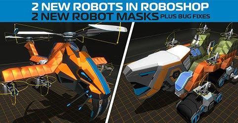 Новинки Roboshop'а