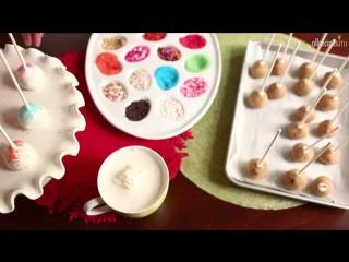 Кейк попс - Шарики из бисквита на палочке (Cake pops)- видео-рецепт