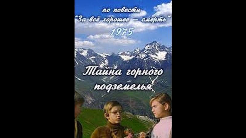 Тольятти кино Человек паук: Возвращение домой