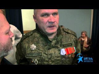 Интервью с комбригом Призрак Юрием Шевченко - Новороссия