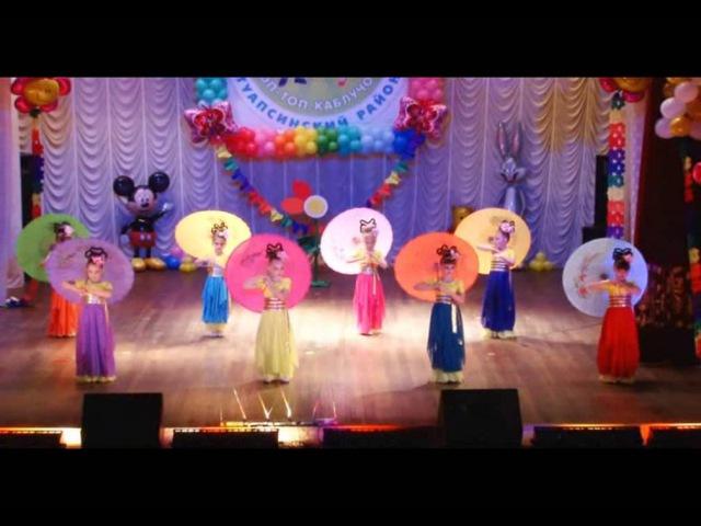 13 Китайский танец Радуга из поднебесья