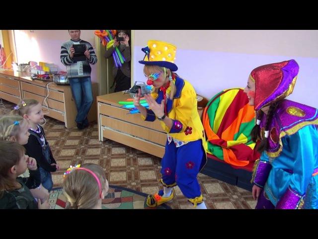Клоуны на день рождения Минск