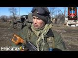 Новости от Ватника: интервью с терским казаком Егором, позывной
