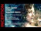 HD Hans Zimmer - Time (Karanda Inception Remix)