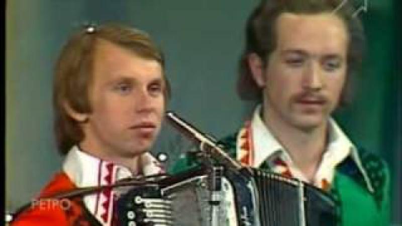 ВИА Песняры Вологда Песня года 1976