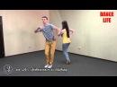 Диск 1. Урок 2. Son Cubano. Son-step с продвижением/Украшения